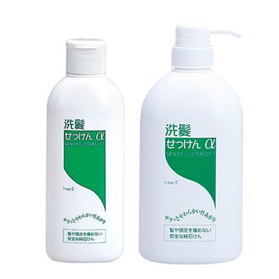 [ゼノア] 洗髪石鹸・アルファ