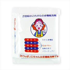 酸素系 多目的洗浄剤おてんばリエちゃん (30g) 花咲オリジナル