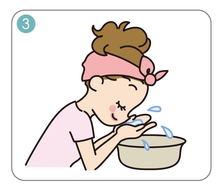 ソフトパック粉洗顔方法3